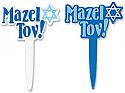 Mazel Tov Cupcake Picks