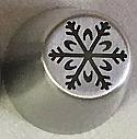 Decorating Tip #295 Snowflake