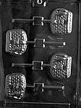 Fishing Basket Sucker Chocolate Mold